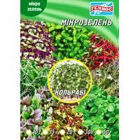 Семена Кольраби для микрозелени 10 г