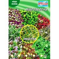 Семена Люцерны для микрозелени 10 г