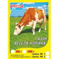 Травосмесь Веселая коровка №2 0,5 кг
