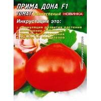 Семена томата Прима Дона F1 20 шт. Инк.