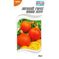 Семена тыквы Лесной орех (Ишики Кури) 10 шт.