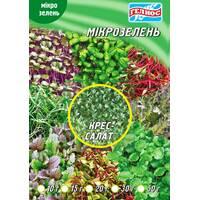 Семена Кресс-салата для микрозелени 20 г