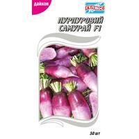 Семена редьки дайкон Пурпурный самурай F1 50 шт