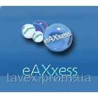 ПО eAXxess максимальной комплектации