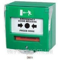Кнопка екстреного виходу DMV