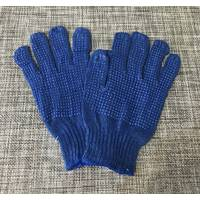 Перчатка синяя / А-268
