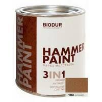Фарба спеціального призначення молоткова 117 коричнева Biodur, 0,7л.