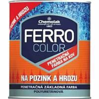 """Грунт поліуретановий до оцинковки та алюмінію """"Chemolak Ferro Color P/0984"""" 0,3л."""