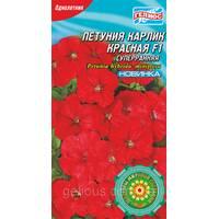 Петуния Карлик суперранняя Красная 10 драже