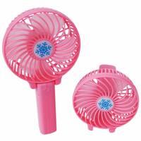 Ручний портативний вентилятор UTM Рожевий