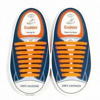 Силіконові шнурки Coolnice Orange