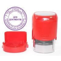Печатка кругла компактна 40 мм 3642 (Китай)