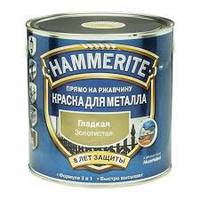Фарба Hammerite золота глянсова 2,5л.
