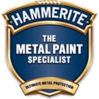 Фарба Hammerite вишнева глянсова 2,5л.