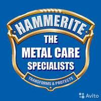Фарба Hammerite сіра напівматова 2,5 л.