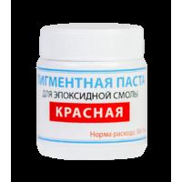 Пигментная паста ПРОСТО И ЛЕГКО для эпоксидной смолы 50 г Красный