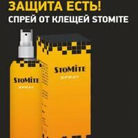 StoMite - эффективный спрей от клещей (Стома) 30 мл