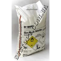 Нитрит натрия (натрий азотистокислый) пищевой