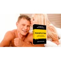 RASPUTIN - капсулы для потенции (Распутин) 10 шт