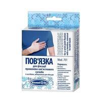 """Пов'язка еластична для променезап'ясткового суглоба """"Білосніжка"""" арт.701"""