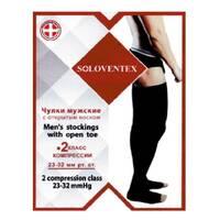 Панчохи чоловічі з відкритою шкарпеткою Soloventex, 2 клас компресії (26-32 мм рт.ст.) (230 Den)