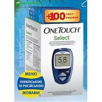 Акційний набір Глюкометр OneTouch Select і тест-полоски One Touch   110 шт (США)