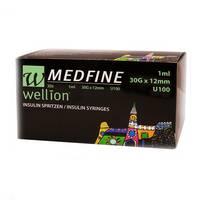 Інсулінові шприци Wellion MEDFINE 1 мл 12 мм №30