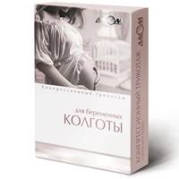 Колготки жіночі компресійні для вагітних лікувально-профілактичні Алком 7022