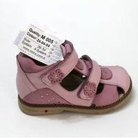 Дитячі ортопедичні туфлі для дівчаток Mimy арт.M 005, мод. 24-04-04, (Туреччина)