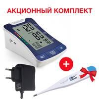 Акционный комплект! Тонометр автоматический BP-1305 с адаптером+термометр МТ 101 Longevita
