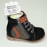 Дитячі ортопедичні чоботи для хлопчиків Mimy арт.R 004, мод.57-040-06-07, (Туреччина)