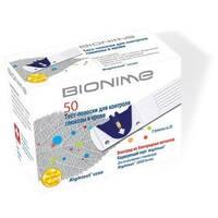 Тест-полоски GS300, Bionime Rightest, 50 шт.