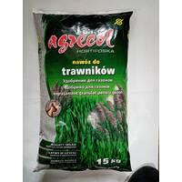 Добриво Agrecol для газонів 15кг.