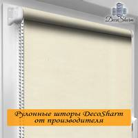 Рулонная штора DecoSharm Блекаут ВО 056 ТЕРМО67.5 х 170 см