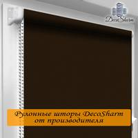 Рулонная штора DecoSharm Блекаут ВО 216 АКРИЛ70.0 х 170 см