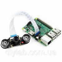 Камера Camera для ночного съема с рег фокуса   инфракрасная підсвітка (5мп, OV5647, 1080p) Raspberry Pi