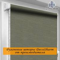 Рулонная штора DecoSharm Лён 7437 52.5 х 170 см