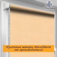 Рулонная штора Oasis батист - Персик 50.0 x 170 cм