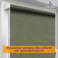 Рулонная штора DecoSharm Лён 7437 50.0 х 170 см