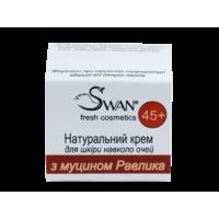 """Натуралный крем для кожи вокруг глаз """"с экстрактом Улитки"""" 45+  (25 мл)"""
