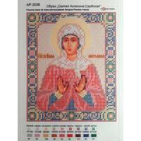 Ангеліна Сербська Свята