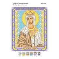 Схема для вишивки бісером ікони '' Свята  муч.Цариця Валерія''