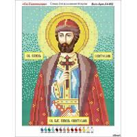Іменна ікона бісером  Святий Святослав