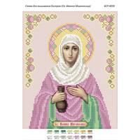 Схема для вишивки бісером  ''Св. Иоанна Мироносиця''