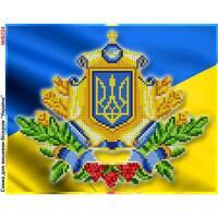 Схема для вишивки бісером  '' Україна ''формат А4