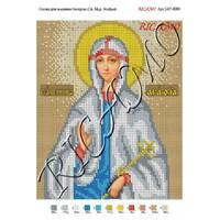 Схема для вишивки бісером Св. Гафія Повна, Гафія