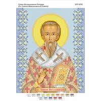 Схема для вишивки бісером   Св Сімеон Єрусалимський (Семен)