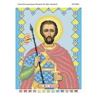 Схема для вишивки бісером   Св.Назарий