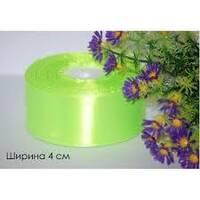 Стрічка  атласна  салатового  кольору 4см