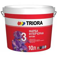 Фарба Triora 3 10 л.